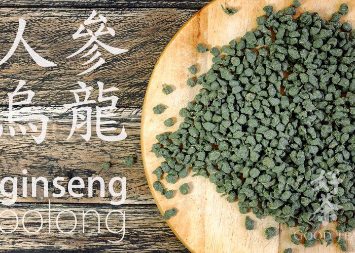 A_107438563_Ginseng-Oolong_en